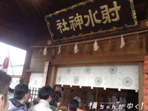 射水神社6