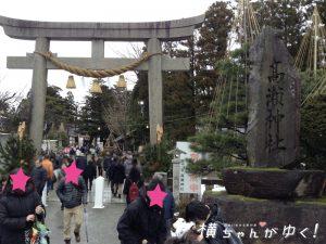 高瀬神社4