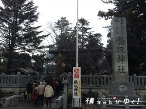 鵜坂神社3