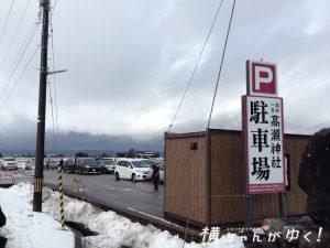 高瀬神社2