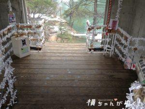 鯉恋の宮10