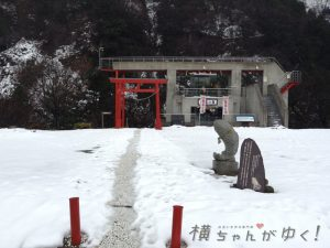 鯉恋の宮1