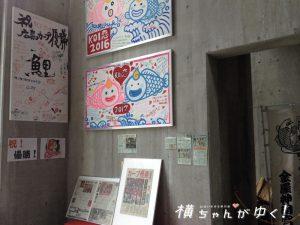 鯉恋の宮16