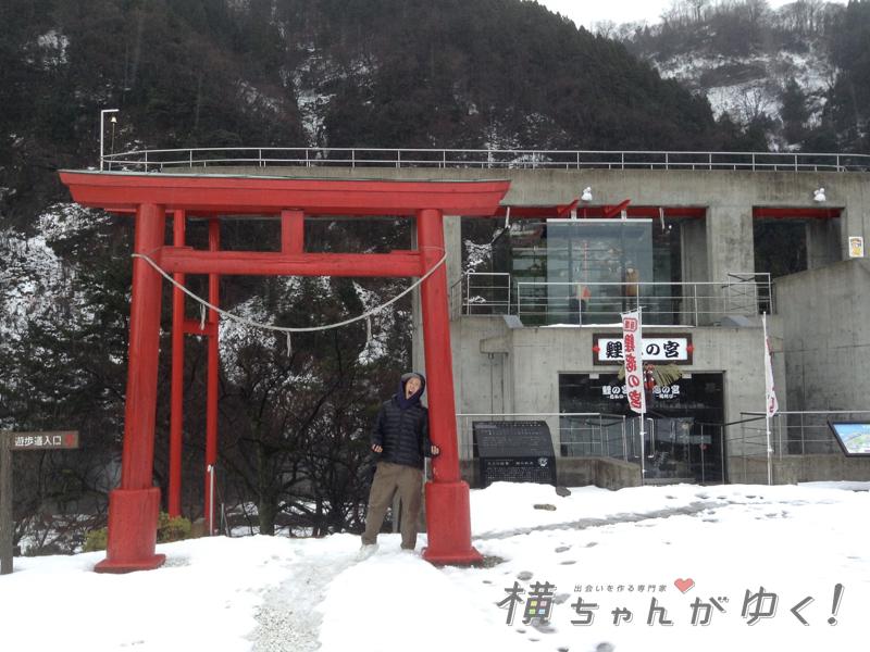 鯉恋の宮33