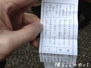 高瀬神社13