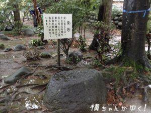 鵜坂神社7