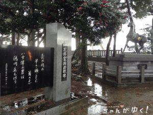 鵜坂神社6