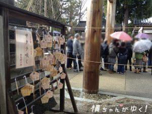 射水神社7