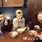 【新企画】「らぶどラーメン食べたろ会(仮)」吹雪の中スタート!石川県内のイケメンを訪ねて三千里〜♪ てね。