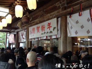 高瀬神社7