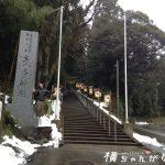 【高岡市 パワースポット】氣多神社(けたじんじゃ)に初詣、恋愛成就カモーン♪