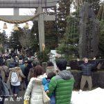 【南砺市 パワースポット】縁結びのご利益あれ、高瀬神社に新年初詣にゆく!