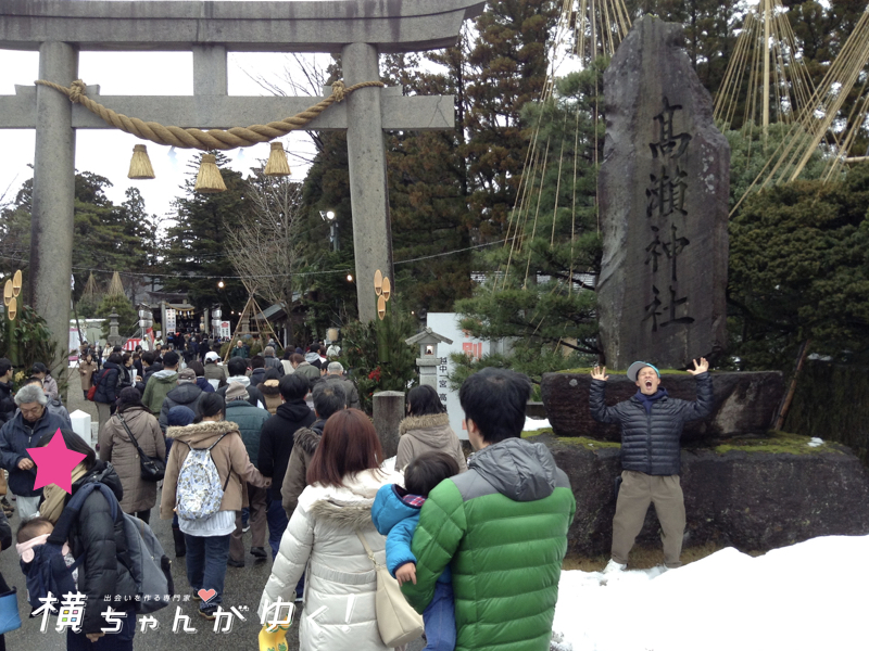 高瀬神社アイキャッチ