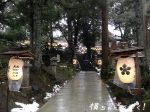 氣多神社3