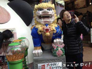 薔薇部中華街14