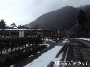 鯉恋の宮32