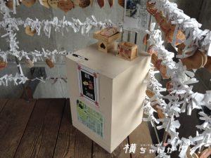 鯉恋の宮15