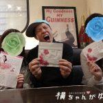 【らぶど薔薇部】薔薇サプリ「レディーズローズ」で口臭エチケット対策、よ〜いスタート!