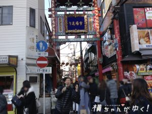 薔薇部中華街18