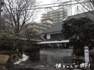 秋保温泉5