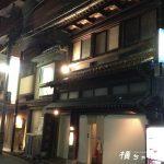 【金沢市片町 おすすめ町家居酒屋】Bistro 紙屋市べゑにて「らぶどお花見夜会」、出会いの桜が満開だ♡