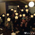 【金沢市片町おすすめバー】一人飲み〜デートまで、優しい和の空間が金沢らしく癒されるよ♪「バーテンダー」