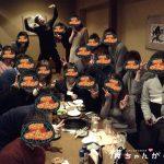 【雪ニモマケズ!】第2回らぶどファイヤーミート会開催!マジ燃えたぜ〜♪