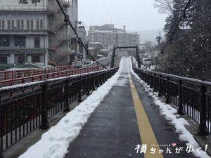 秋保温泉2