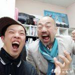 「夫婦円満の秘訣はズバリ相手の名前の呼び方」今年還暦を迎える(有)タムラデザインの田村社長からの金言!