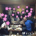 【金沢市片町おすすめ焼鳥】なんて家庭的なんだろう〜♪あったか楽食酒家みきやんで出会いの場らぶど飲み会!