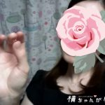 【らぶど薔薇部】「薔薇のしずく・3ヶ月目」涙の最終回♡ 薔薇美人よ、永遠に!
