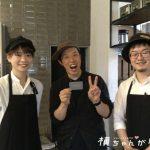 【金沢市南四十万 ダイニングカフェ】お子様連れでも安心、FUNTABLE(ファンタブル)でオシャレに地場ランチ♡