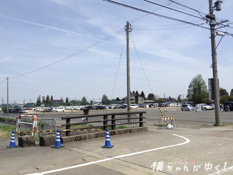 チューリップ駐車場