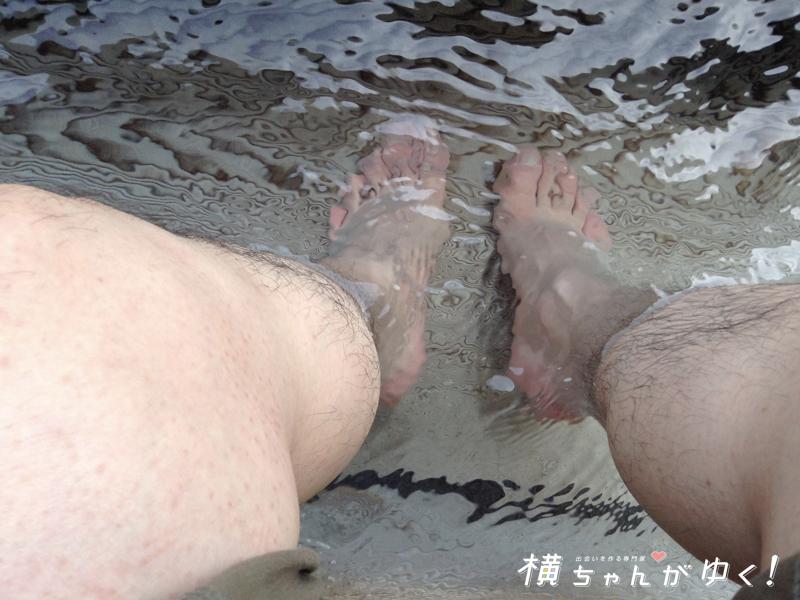 庄川足湯10