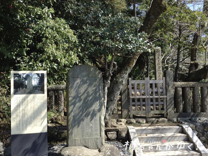 鶴岡八幡宮11
