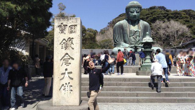 鎌倉ラスト
