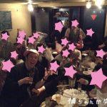 【金沢市片町 貸切パーティー】ダイニングバーCHANT(シャンテ)、カラオケ二次会もできて盛り上がり〜の♪