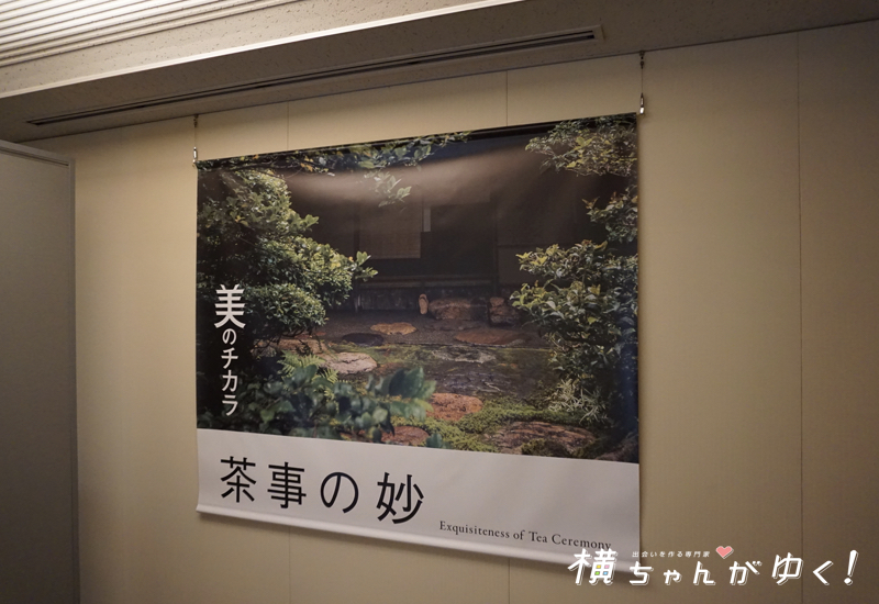 中村記念美術館12