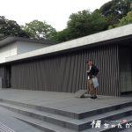 【金沢市の文化施設】レミオロメン藤巻亮太さんも訪れる「鈴木大拙館」で心穏やかに学びの休日〜♪