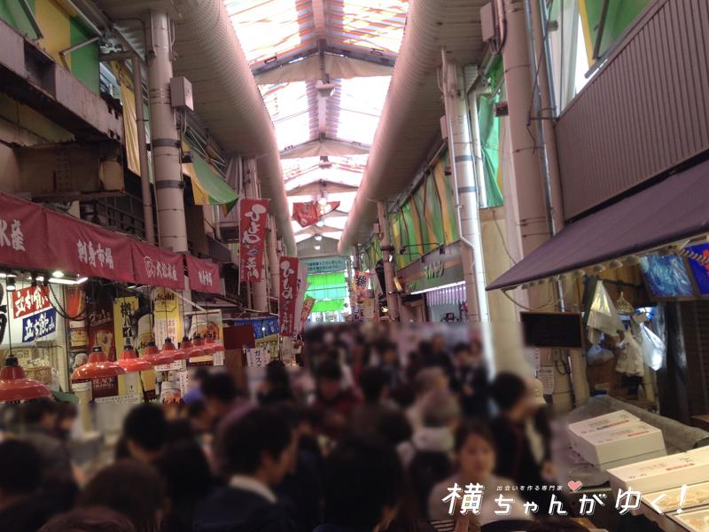近江町市場12