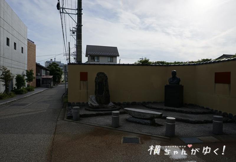 鈴木大拙10