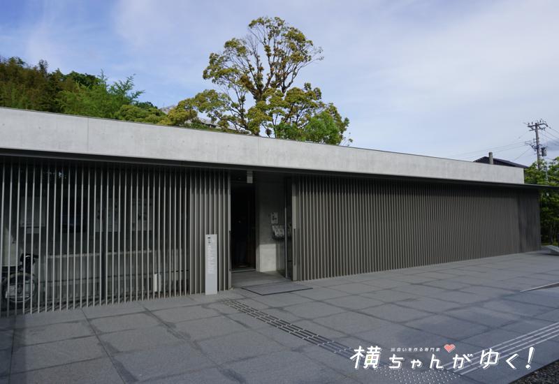 鈴木大拙2