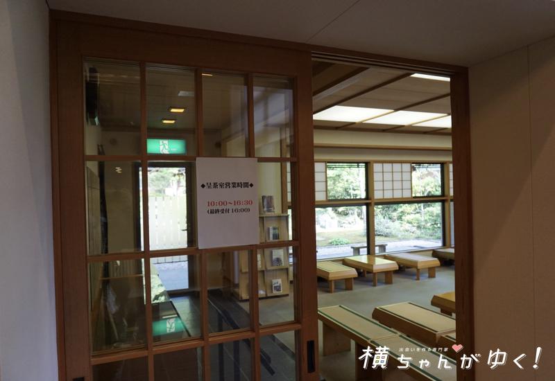 中村記念美術館10