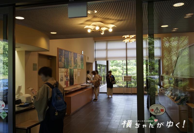 中村記念美術館8