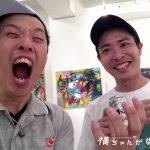 石川県出身の闘う画家、宮森はやとさんの初の個展にゆく!ハートがアッチッチ〜♪