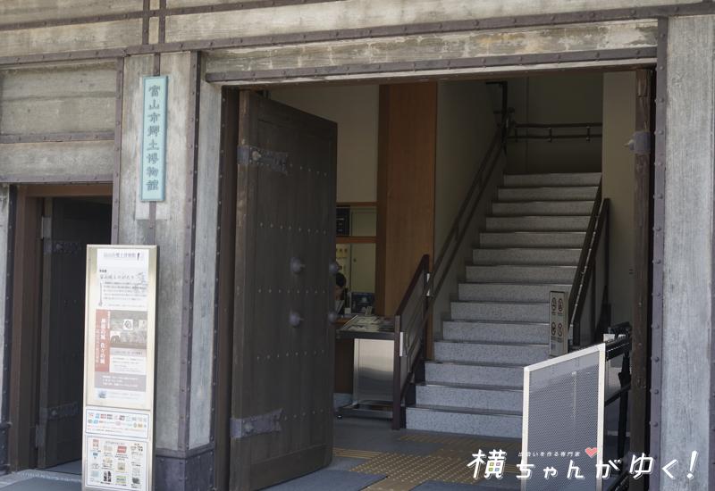 富山城21
