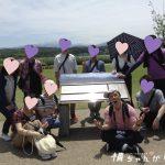 【石川県小松市 デートスポット】晴天の木場潟公園を散策!景色も最高で超気持ち良かった〜♪