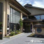【金沢市の文化施設】金沢ひがし茶屋街そば「徳田秋聲記念館」へゆく、文化の秋だし♪