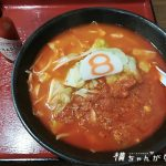 【レッツ8番♪】8番らーめんの期間限定野菜トマトラーメンを食すの巻、レポ&感想戦!