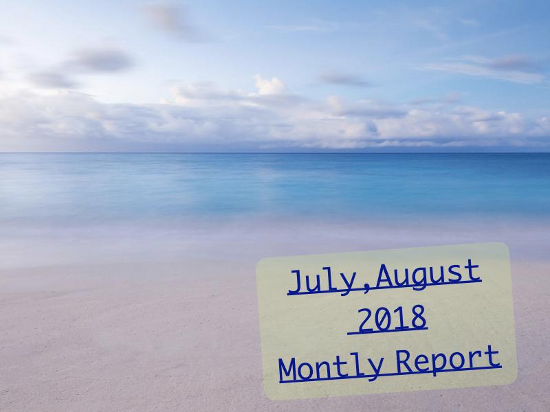 月間報告1